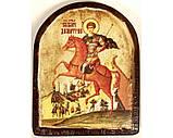 Ікона на дереві під старовину з золотом Таємна вечеря (210х280мм) Ш, фото 8