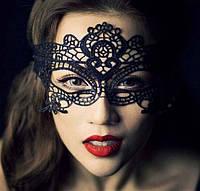 Эротическая, сексуальная кружевная карнавальная маска, для вечеринки