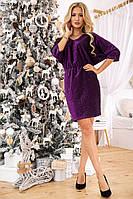 Красивое платье новогоднее 40