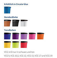 Серия VCG 10,5 (0,46л, диаметр 10,5см)