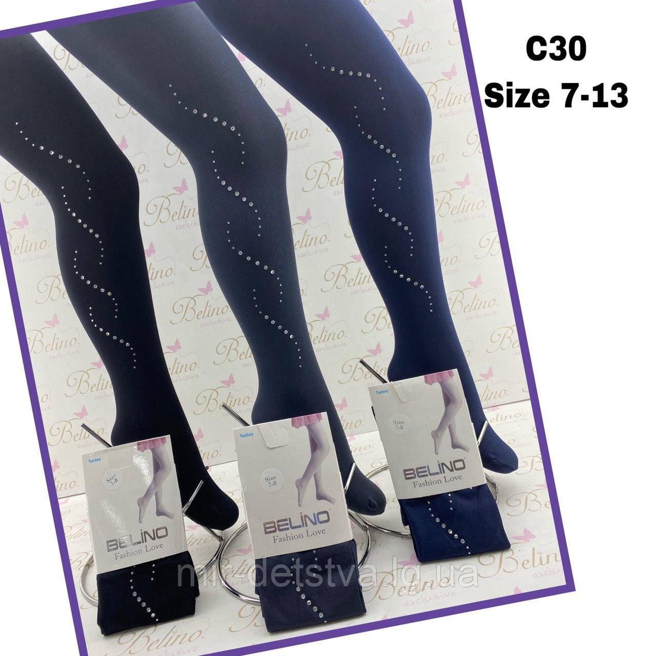 Капроновые колготки для девочек оптом, Турция ТМ Belino р.13-14 (158-164 см)