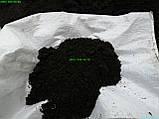 Грунт для клумбы Грунт для теплицы Торф Земля для цветника, фото 5