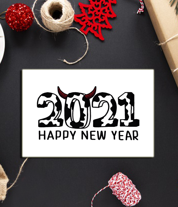 """Стильная новогодняя открытка """"2021"""""""