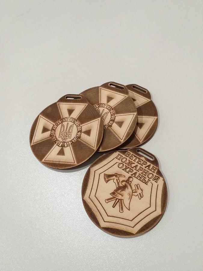 Медали подарочные сувенирные деревянные 7см