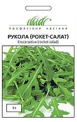 Семена рукколы Рокет-салат, 1 г — многолетняя, широколистная, пряно-вкусовое растение