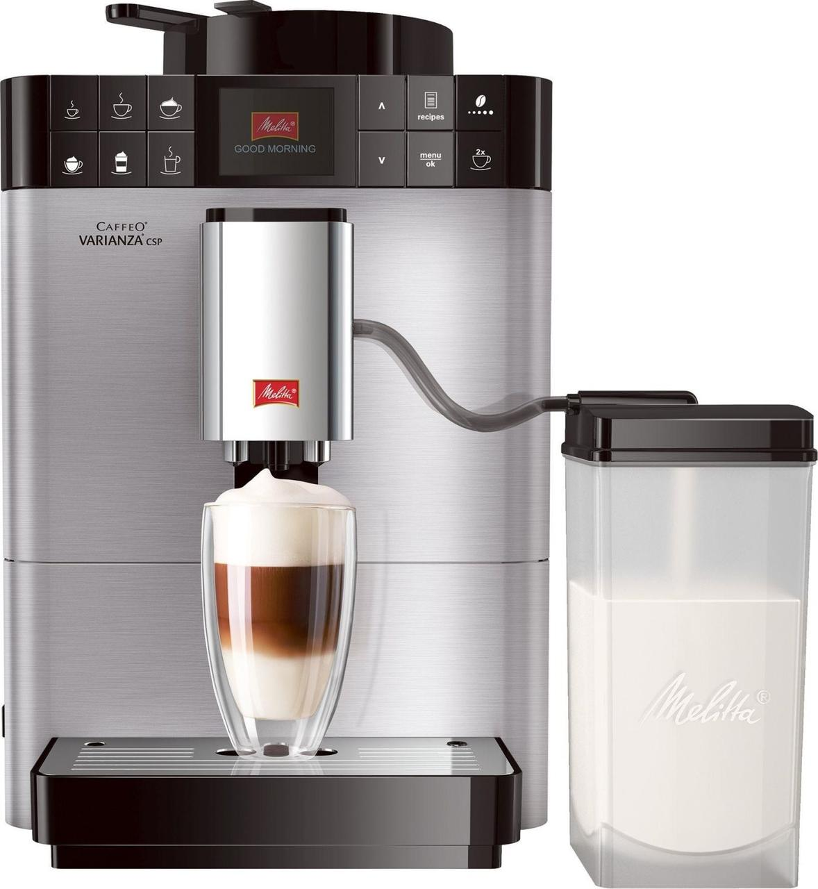 Кофемашина Melitta CAFFEO Varianza CSP F58/0-100 1450 Вт