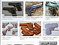 Вырубка кондитерская для пряника  11*9 см пистолет, фото 4