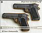 Вырубка кондитерская для пряника  11*9 см пистолет, фото 3