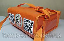 Термосумка для пиццы 32*32 на 3-4 коробки из ткани ПВХ. На липучках.