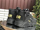 Зимние мужские кроссовки Nike Huarache (кожа нубук кроссовки в стиле Найк), фото 3