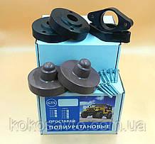 Проставки Фольксваген Пассат Б5 1996 - 2005 полиуретановые для увеличения клиренса
