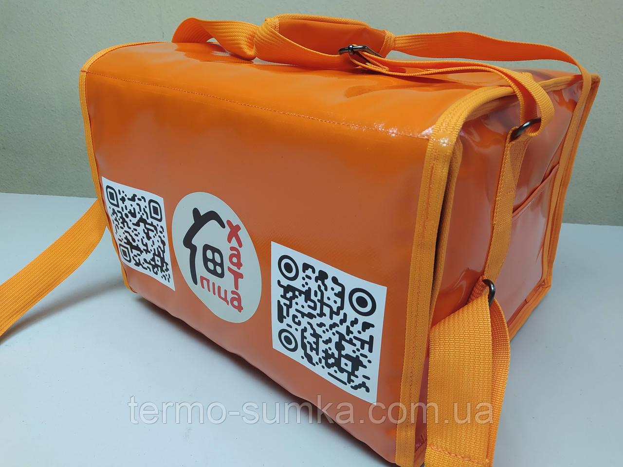 Термосумка для пиццы 32*32 на 5 - 6 коробок из ткани ПВХ. На липучках