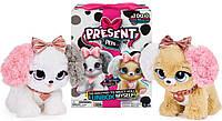 Интерактивная мягкая игрушка щенок сюрприз Презент Петс Present Pets, Glitter Puppy Interactive Plush Pet