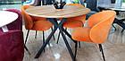 Стіл обідній круглий НЕ розкладний МДФ TM-46 Vetro Mebel ™, фото 2