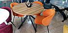Стіл обідній круглий НЕ розкладний МДФ TM-46 Vetro Mebel ™, фото 3