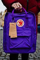 Городской Рюкзак Fjallraven Kanken Classic 1:1спортивный школьный туристический F23510 Фиолетовый