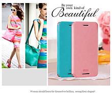 Чехол для HTC One (E8) Mofi Pink