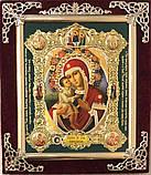 Ікона З оксамит 15х18 з прикрасою (емаль синя), фото 2
