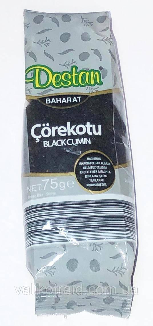 Специя  Corekotu  Black kumin (Черный тмин)Турция DESTAN, 75 гр,