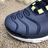 Nike Air Max Tn Plus Blue/Green, фото 3