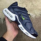 Nike Air Max Tn Plus Blue/Green, фото 8