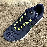 Nike Air Max Tn Plus Blue/Green, фото 10