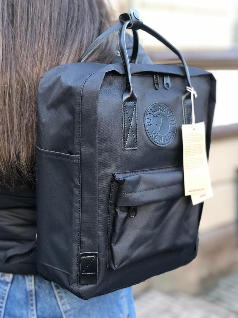 Модный рюкзак сумка канкен женский, для девочки Fjallraven Kanken No.2 черный с черными ручками 16 л.