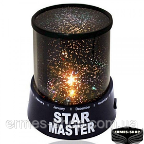 Светильник проектор звёздного неба Star Master с USB-кабелем