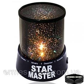 Світильник проектор зоряного неба Star Master з USB-кабелем