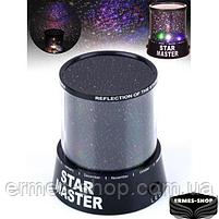 Светильник проектор звёздного неба Star Master с USB-кабелем, фото 4