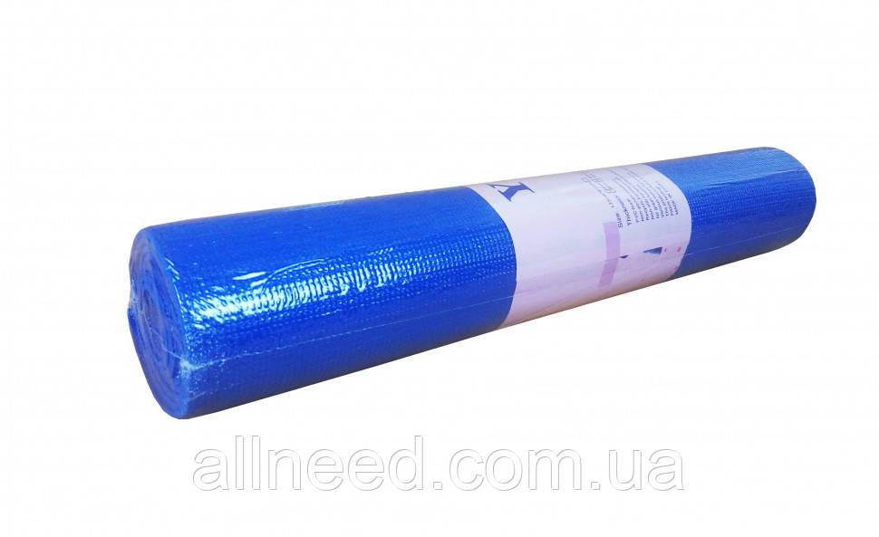 Йогамат MS1847 ПВХ ((Синий))