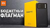 Смартфон Xiaomi Poco M3 4/64GB //стереозвук //662 Snap//6000mAh/ Global version ! Новые / Оригинал !