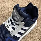 Adidas EQT Cushion ADV Blue/Gray/White, фото 3