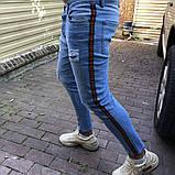 Martin Mixs Bleached Web Light Blue Jeans, фото 7