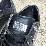 Philipp Plein Lo-Top Sneakers Hexagonal Black, фото 3