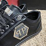 Philipp Plein Lo-Top Sneakers Hexagonal Black, фото 6