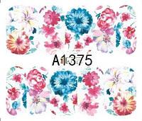 Слайдер для дизайна ногтей A1375