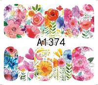 Слайдер для дизайна ногтей A1374