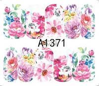 Слайдер для дизайна ногтей A1371