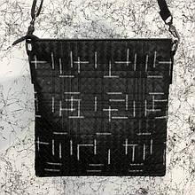 Bottega Veneta Small Messenger Bag In Nero Multicolor Intrecciato VN