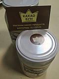 Кокосова олія холодного віджиму Преміум Extra Virgin Індонезія 0,9 л., фото 3