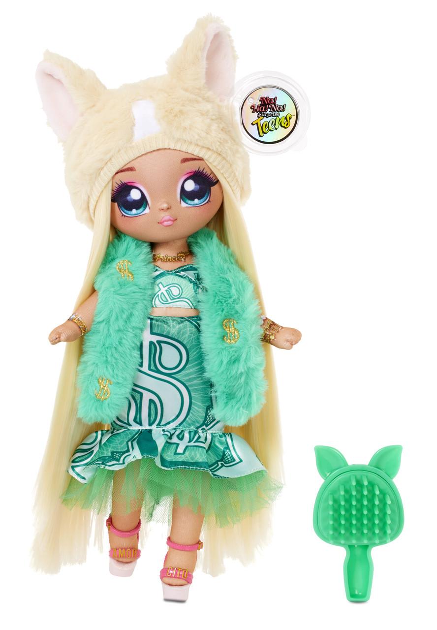 Большая кукла Na Na Na Surprise серии Teens Кармен Линда 28 см 573883