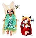 Большая кукла Na Na Na Surprise серии Teens Кармен Линда 28 см 573883, фото 3