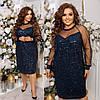 Святкове блискуче плаття з паєтками і з сіткою по верху і рукавах, батал великі розміри, фото 4