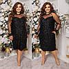 Святкове блискуче плаття з паєтками і з сіткою по верху і рукавах, батал великі розміри, фото 3