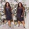 Святкове блискуче плаття з паєтками і з сіткою по верху і рукавах, батал великі розміри, фото 7