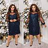 Праздничное сверкающее платье с пайетками и с сеткой по верху и рукавах, батал большие размеры, фото 9
