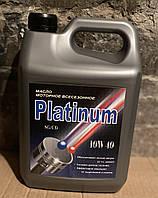 Масло моторное 10W40 полусинтетика Platinum 4 л.