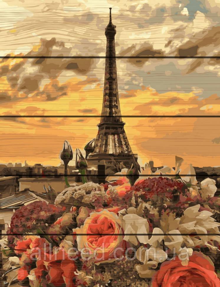 """Картина по номерам на дереве. Rainbow Art """"Закат в Париже"""" GXT32002-RA"""