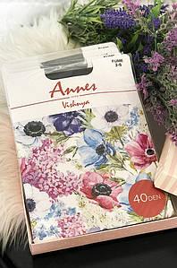 Колготы женские графит размер 2 Annes 40 den 119256P